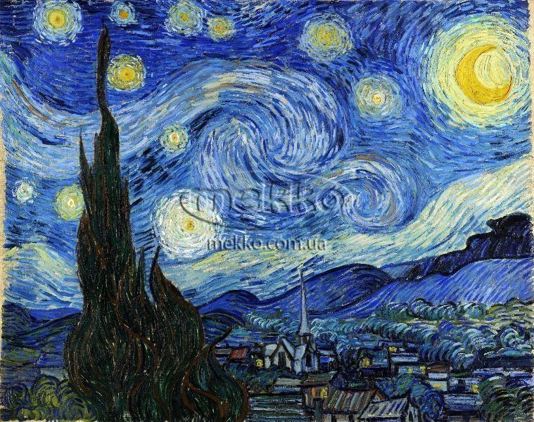 Картина Зоряна ніч, Вінсент ван Гог  Полтава