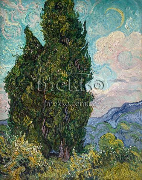 Картина Кипариси, Вінcент ван Гог  Полтава