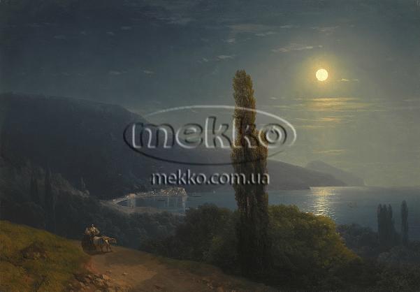 Картина Кримське узбережжя в місячному світлі, І.К. Айвазовський  Полтава