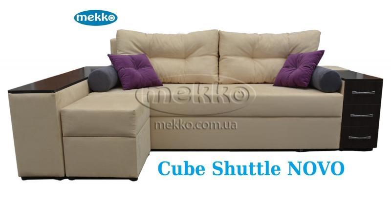 Ортопедичний кутовий диван Cube Shuttle NOVO (Куб Шатл Ново) ф-ка Мекко (2,65*1,65м)  Полтава-10